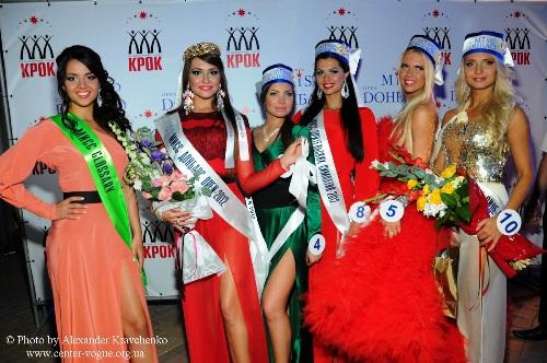 Мисс донбасс open 2012 работа админ вебкам