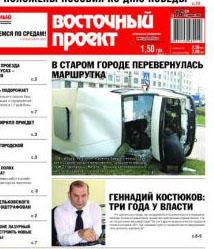 Июнь 2011 года новости