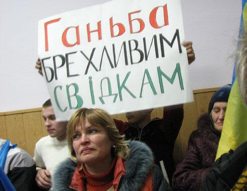 Дело Марка Литвинова: сепаратист или патриот? (фото) - фото 1
