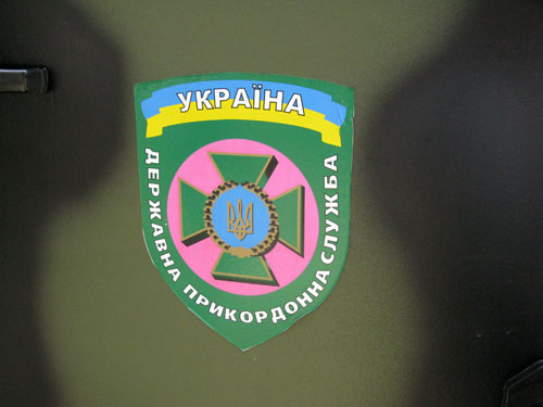 https://obs.in.ua/images/stories/2016/05/Pogranotryad/IMG_1094.JPG