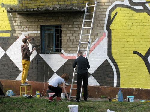 mural 054
