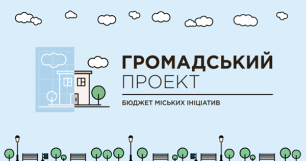https://obs.in.ua/images/stories/2018/02/prglav.png
